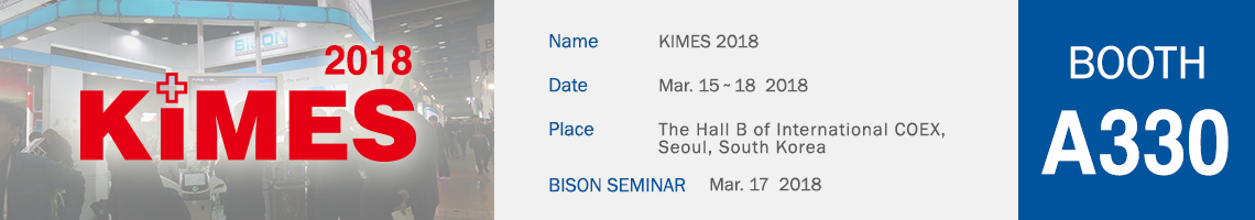 Exhibition Schedule_KIMES(긴배너).png